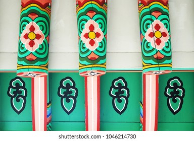 Dancheong, traditional Korean multicolored paintwork on wooden eaves