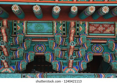 dancheong, traditional multicolored paintwork on wooden buildings