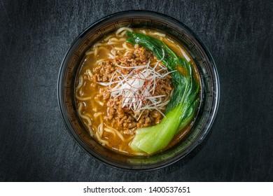 Dandan Noodles Szechuan Sesame Noodle