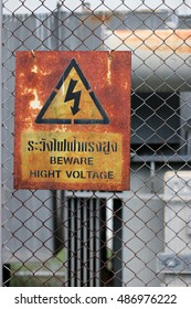 Danger beware High Voltage