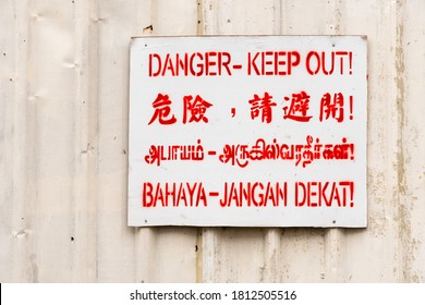 Danger keep out sign in four languages, Singapore