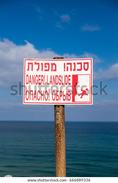 Danger Landslide Sign Hebrew English Russia Stock Photo (Edit Now