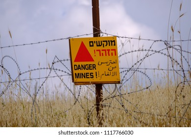 """Danger Mines!"" sign at Golan Heights. Israel"