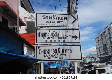 Danok, Thailand, 22 January 2017 : View of small town in southern Hat Yai Thailand near Malaysia bolder