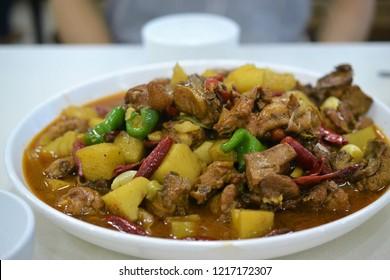 Dapanji, Chinese chicken dish, Chinese food, Xinjiang Uyghur delicacies at Kashgar night market
