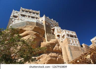 "The Dar al-Hajar (""Stone House"") is a royal palace located in Wadi Dhar near Sana'a, Yemen."
