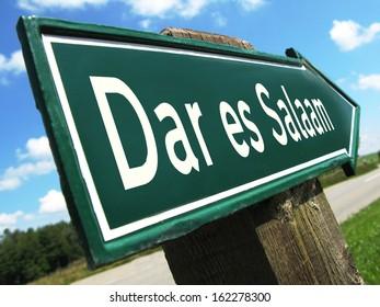 Dar es Salaam road sign