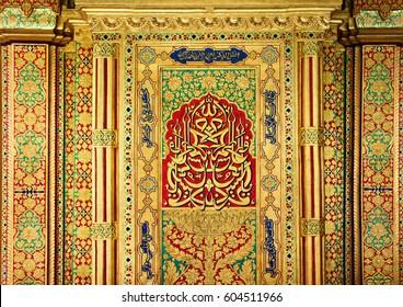 Dargah Hazrat Nizamuddin, Delhi, India
