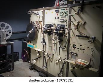 Dark room. Place the 35mm film printer.