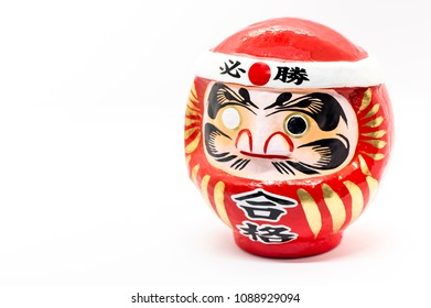 Daruma doll of Japan, to pray for the exam.