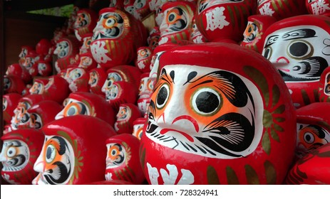 Daruma doll at katsuoji temple, Osaka, Japan.