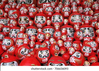 Daruma dolls in Katsuoji Temple, front view, Minoh City, Osaka Prefecture, Kinki Region, Japan