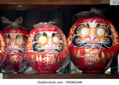 Daruma Dolls for sale near Temple Jindaiji, Japan