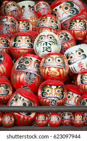 Daruma Dolls at Shorinzan Darumaji Temple, Japan