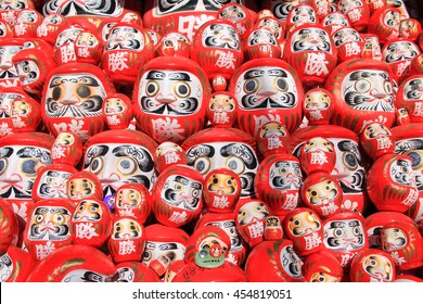 Daruma, good-luck doll in Japan