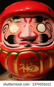 Daruma,Japanese folk art bringing happiness