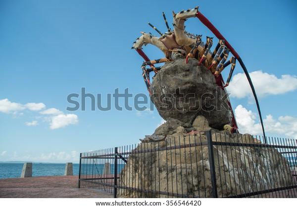 Dataran. Bengkoka. Pitas, Sabah. MALAYSIA - DECEMBER 27 : Dataran Bengkoka on Dec 27, 2015 in Pitas. It's monument of a lobsters greets arriving visitors.