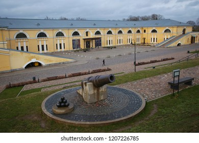 DAUGAVPILS, LATVIA - APRIL 21, 2017: Mark Rothko Art Centre in Daugavpils fortress with mortar foreground