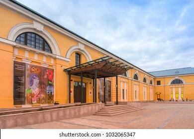 Daugavpils, Latvia - April 30, 2014: Daugavpils Mark Rothko Art Center