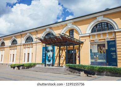 Daugavpils, Latvia July 24,2018 Entrance in Mark Rothko Art Center residence.