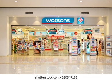 DAVAO/PHILIPPINES - FEBRUARY 02: Watsons personal care store on February 2nd 2015. Watsons is one of the most famous health & beauty care stores in the far east since 1828.