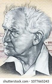 David Ben-Gurion  portrait from old Israeli money