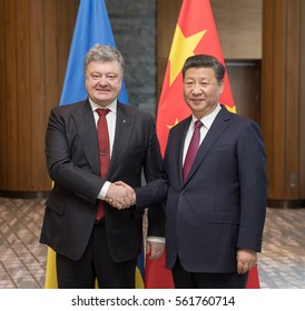 DAVOS, SWITZERLAND - Jan 17, 2017: President of Ukraine Petro Poroshenko and President of the Peoples Republic of China Xi Jinping at World Economic Forum Annual Meeting 2017 in Davos, Switzerland
