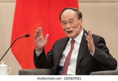 DAVOS, SWITZERLAND - Jan 24, 2019: Wang Qishan is a Chinese politician, and the current Vice President of the People's Republic of China at World Economic Forum Annual Meeting 2019 in Davos