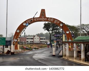 Dawki, Meghalaya/India-Feb 2019: International Border (IB) between India and Bangladesh, Translation: India-Bangladesh Friendship Gate.