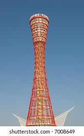Day time view of Kobe Port Tower surrounded by blue sky near the harbor area in Kobe city