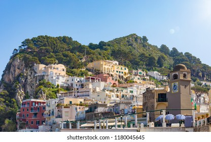 Daylight view of district near Piazza Umberto, knows as La Piazzetta, Capri Island, Italy.