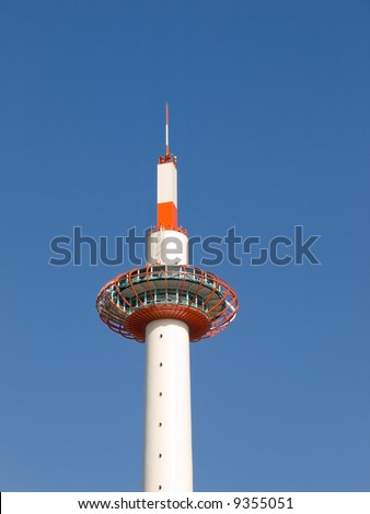 Daytime view of the top of Kyoto Tower, a 131 metre observation tower opposite Kyoto JR station in Kyoto city, Japan