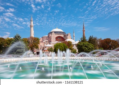 Daytime view of the world's famous Hagia Sophia museum, Istanbul, Turkey