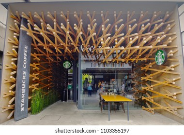 Dazaifu, Fukuoka, Kyushu, Japan - May 17th ,2015 : Exterior of Starbucks Coffee Dazaifu Temmangu Omotesando architecture by Kengo Kuma ,is located on shopping street leading to Dazaifu Tenmangu shrine