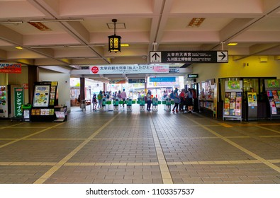 Dazaifu, Fukuoka, Kyushu, Japan - May 17th ,2015 : Interior of Dazaifu Train Station ,where is transportation support to people who travel to Dazaifu Tenmangu Shrine,that is the famous shinto shrine.