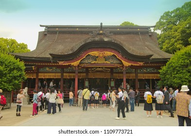 Dazaifu, Fukuoka, Kyushu, Japan - May 17th ,2015 : Dazaifu Tenmangu is a shinto shrine ,dedicated the spirit of Sugawara Michizane who is known as the god of learning ,where is famous Japan Landmark.