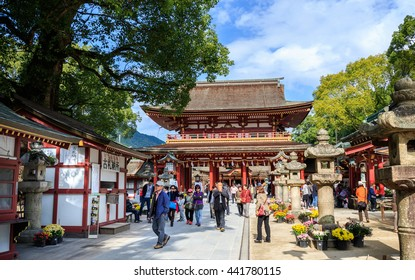 DAZAIFU, JAPAN - November 12,2015: Dazaifu Tenmangu is a shrine built over the grave of Michizane Sugawara venerated by the Japanese on Nov 12,2015.  It is one of the most visited shrine in Fukuoka