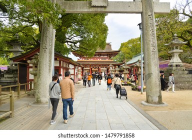Dazaifu, Japan - November 19, 2018: Many tourists and local people visit Dazaifu Tenmangu Shrine, Fukuoka, Japan
