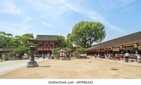 Dazaifu, Japan-CIRCA June 2017. A landscape view inside of Dazaifu Tenmangu Shrines which was dedicated to the spirit of Sugawara Michizane, a scholar and politician of the Heian Period.