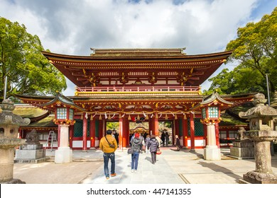 The Dazaifu shrine in Fukuoka, Japan.
