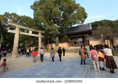 Dazaifu Tenmangu Shrine in Dazaifu-shi, Japan- December 2,2018 : It is regarded as the god of scholarship and intelligence and many worshipers visit. There are old trees and many apricot trees