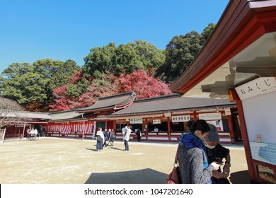 Dazaifu Tenmangu Shrine Fukuoka-Nov 28,2017:Dazaifu Tenmangu Shrine is Full of historical tourist attractions.