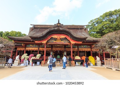 DAZAIFU,FUKUOKA,JAPAN-NOVEMBER 9,2017 : Many Japanese and tourists worship at Dazaifu tenmangu shrine in the evening,The most famous and ancient
