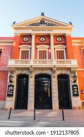 Castellón de la Plana, Valencian Community, Spain (Costa del Azahar) - January 2021. Main theatre (Teatro Principal) front facade.