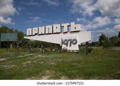 Dead city Pripyat. Chernobyl