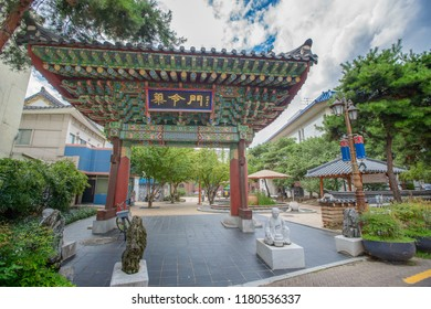 Deagu, Korea, August 28, 2018: The gate of Daegu Yangnyeongsi museum of oriental medicine