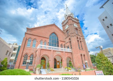 Deagu, Korea, August 28, 2018: Daegu Jeil Church, which is designated as Tangible Cultural Property No. 30 of Daegu Metropolitan City, it's the middle attraction of Modern Cultural Street course.