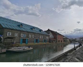 Dec 05 2018: Otaru Hokkaido: Otaru canal in raining day, freshness in Otaru Hokkaido, Japan