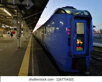 Dec 07 2018: Hokkaido Japan: Super Ozora Limited Express bounce for Kushiro to Sapporo Line. Park at Kushiro station, Hokkaido Japan.