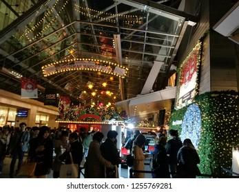 Dec 08, 2018: Tokyo Japan: Christmas event and Tokyo Tower ligthing with Christmas illumination at Roppongi, Tokyo Japan.